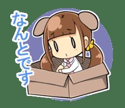 NANTODESU sticker #338487