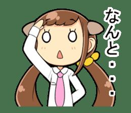 NANTODESU sticker #338496