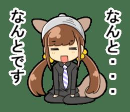 NANTODESU sticker #338497