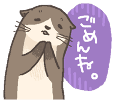 KOTSUMEKAWA-san sticker #338631
