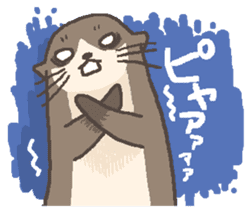 KOTSUMEKAWA-san sticker #338641
