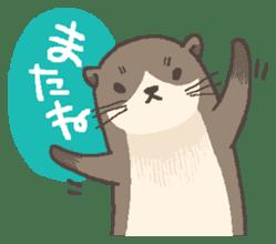 KOTSUMEKAWA-san sticker #338649