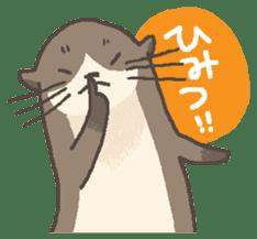 KOTSUMEKAWA-san sticker #338662