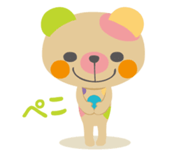 MARBLE BEAR sticker #338987