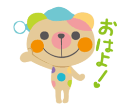 MARBLE BEAR sticker #339001
