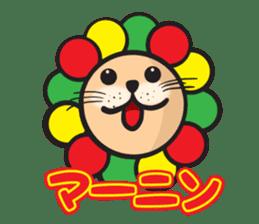Ragga Lion sticker #339087