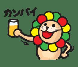 Ragga Lion sticker #339096