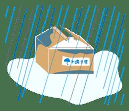 HAKO (Cardboard box man) sticker #339298