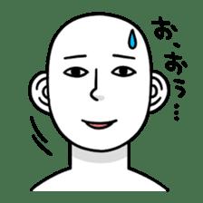 Subtle expression sticker #341269