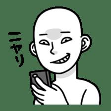 Subtle expression sticker #341293