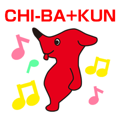 CHI-BA+KUN STAMP in CHIBA dialect