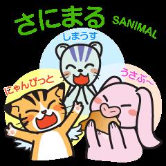 SANIMAL