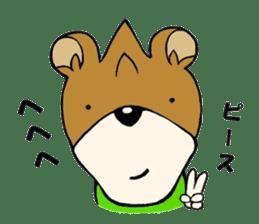 SEEBAND sticker #344574