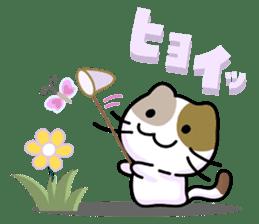 Rabbit&Cat(usa-thi&nya-tan) sticker #345229