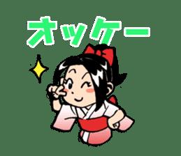 Ninja Newbies Ken & Shuri 2 sticker #345869
