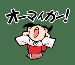 Ninja Newbies Ken & Shuri 2 sticker #345872