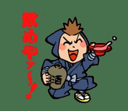 Ninja Newbies Ken & Shuri 2 sticker #345873