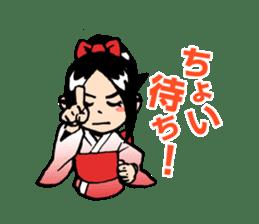 Ninja Newbies Ken & Shuri 2 sticker #345888