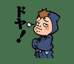 Ninja Newbies Ken & Shuri 2 sticker #345890