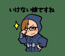 Ninja Newbies Ken & Shuri 2 sticker #345892