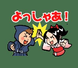 Ninja Newbies Ken & Shuri 2 sticker #345897