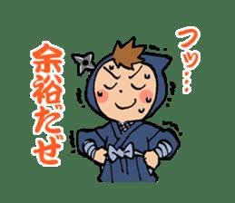 Ninja Newbies Ken & Shuri 2 sticker #345901