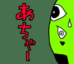 Midori and Gin sticker #345923