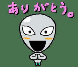 Midori and Gin sticker #345926