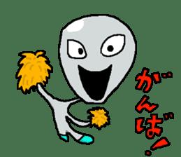 Midori and Gin sticker #345932