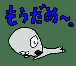 Midori and Gin sticker #345935