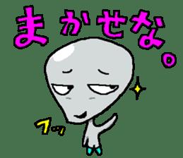 Midori and Gin sticker #345936
