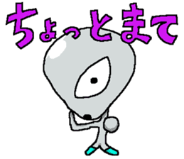 Midori and Gin sticker #345938