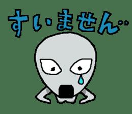 Midori and Gin sticker #345939