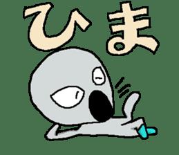 Midori and Gin sticker #345943