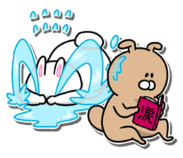 HUGURIchan sticker #346150