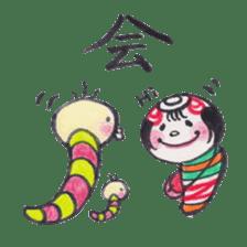 KOKECHIBI sticker #346392