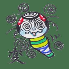 KOKECHIBI sticker #346401