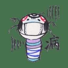 KOKECHIBI sticker #346418