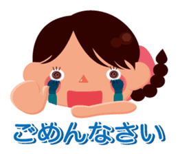 I'm sorry I in such a sticker #347482