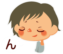 I'm sorry I in such a sticker #347489