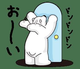 White bear sticker #347628