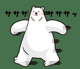 White bear sticker #347632