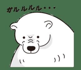 White bear sticker #347646