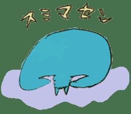 TateyamaFuyuko-Characters sticker #347796
