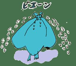 TateyamaFuyuko-Characters sticker #347812
