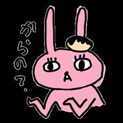 doughnut rabbit