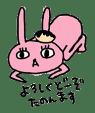 doughnut rabbit sticker #347910