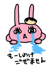 doughnut rabbit sticker #347929