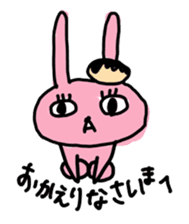 doughnut rabbit sticker #347936