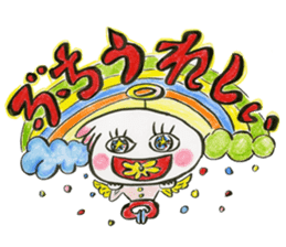 Dialect of Hiroshima sticker #348385